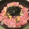 料理メニュー写真スタミナ!ローストビーフ丼