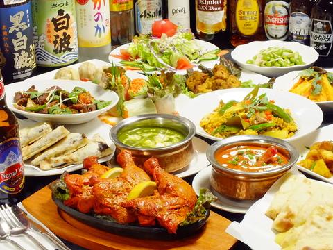 SATHI restaurant and Asian dining bar