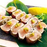 ごきげんえびす 守山駅前店のおすすめ料理3