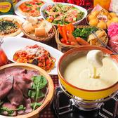 コーキーズハウス Koki's House 吉祥寺のおすすめ料理2