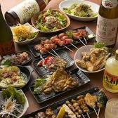 にわ とりのすけ 近江八幡店 ごはん,レストラン,居酒屋,グルメスポットのグルメ