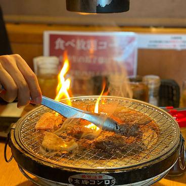 肉屋の炭火焼肉 和平 岩国駅前店の雰囲気1