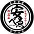 大衆食堂 安べゑ 徳山駅前店のロゴ