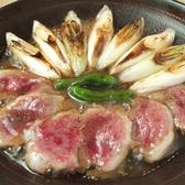 手打ち蕎麦と鴨料理 慈玄のおすすめ料理2