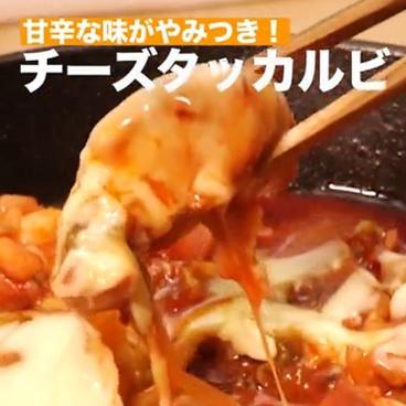 仁寺洞 高松のおすすめ料理1