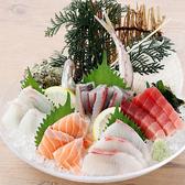 花の舞 稲毛海岸店のおすすめ料理3