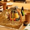 肉炉端 弁慶 米子店のおすすめポイント2