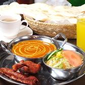 インド料理 タージマハルのおすすめ料理3