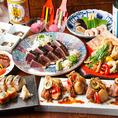 各種ご宴会コースをご用意しております。大人数でのご宴会・接待・歓送迎会に最適!