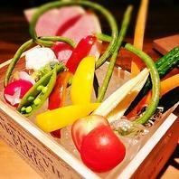 新鮮な野菜をバーニャカウダーやオーブン焼に◎