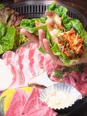 双六 高松のおすすめ料理2