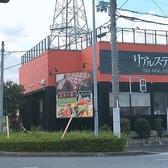 リアルステーキ 真美ケ丘店の雰囲気2