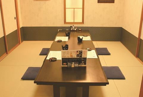 ◆少人数OK!【期間限定】個室 美味旬菜コース◆
