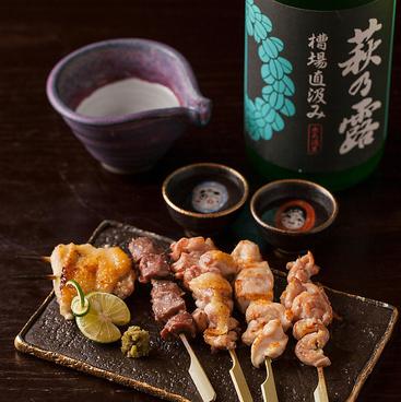 祇園 晩餐 京色のおすすめ料理1