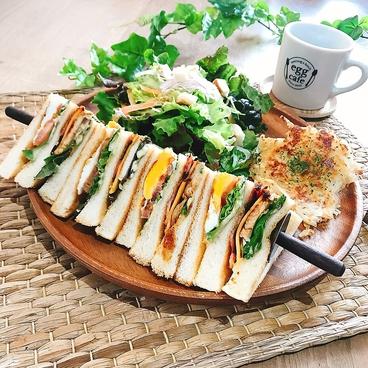 エッグカフェ 下関店のおすすめ料理1