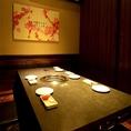 2~6名様掘りごたつの完全個室!! デート・家族・接待にぴったりなお席です!