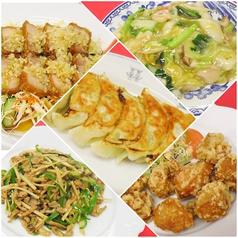 中華料理 万里 まんり 三宮の写真