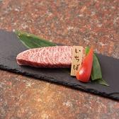 焼肉 牛べぇのおすすめ料理3