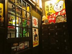 めしや酒井屋の写真