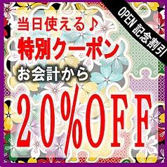 TAKUMI たくみ 秋葉原店のおすすめ料理1