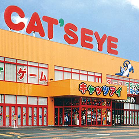 新札幌のカラオケは『キャッツ』へ☆お得な飲み放題プランがオススメ!