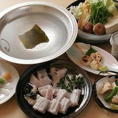 日本料理 阿蘇の写真
