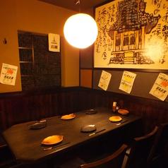 ひもの屋 本川越店の雰囲気1