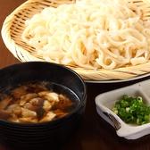 蒸鍋料理と溶岩焼き かえんのおすすめ料理3