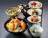 加賀料理 大志満 新宿小田急ハルク店のおすすめ料理3