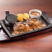 ステーキガスト 三浦店のおすすめ料理2