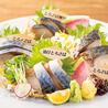 とろさば料理専門店 SABAR+ 広島国際通り店のおすすめポイント2