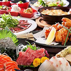魚龍 渋谷店の特集写真