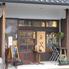 Gallery&Cafe 平蔵のロゴ