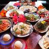 沖縄の台所 ぱいかじ 浦和パルコ店のおすすめポイント2