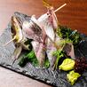 海鮮居酒屋 おさかな番長 福島店のおすすめポイント2