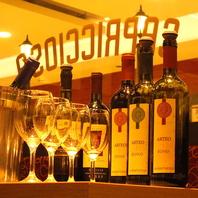 グラスワイン400円~♪