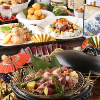 龍馬自慢のお料理をたっぷりと楽しめるコースは3000円~