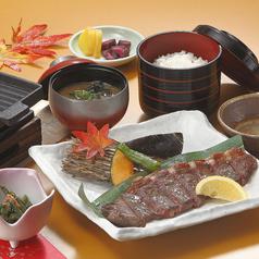 ながさわ 明石江井島酒館のおすすめ料理1
