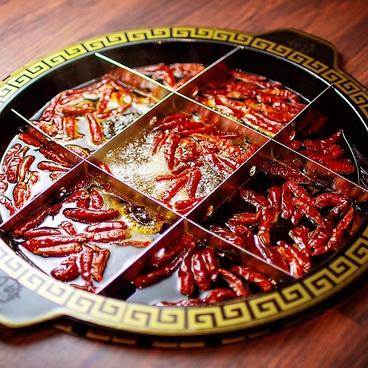 四川傳統火鍋 川嬌 せんきょう 栄店のおすすめ料理1