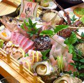 虹色魚 にじいろフィッシュのおすすめ料理3