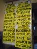 キッチンさし田のおすすめポイント3