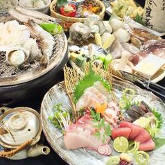 炙り・浜焼き 提灯 新長田店のおすすめ料理1