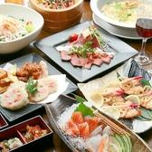 源輝家のおすすめ料理3