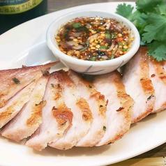 料理メニュー写真豚トロ肉のグリル ★☆☆