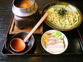 らーめん楽天 大垣店のおすすめ料理2