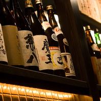 入手困難な厳選焼酎が渋谷で楽しめます!