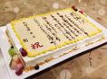 オリジナルケーキも喜んでお作りします!専属パティシエがあなたのご希望叶えます!