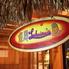 Hawaiian Grill&Bar ラハイナのロゴ