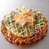 ぼちぼち 北朝霞店 お好み焼きのおすすめ料理2