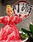 四川傳統火鍋 川嬌 せんきょう 栄店のおすすめ料理2